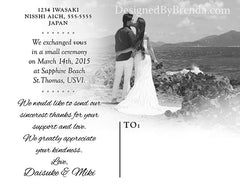 Combined Wedding Thank You and Announcement Postcard