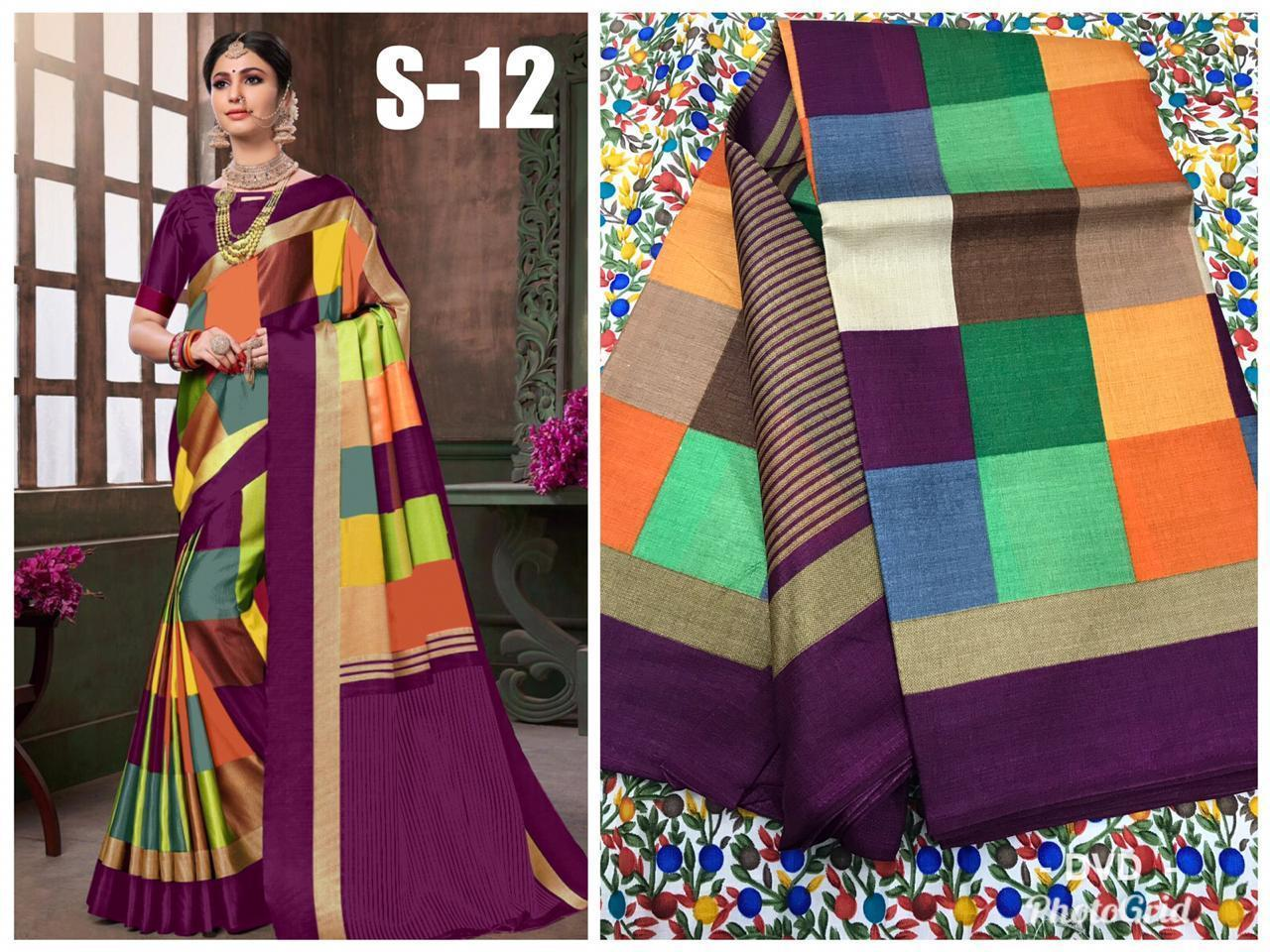 NEW DESIGNER PURE COTTON SOFT SILK SAREE WITH BLOUSE