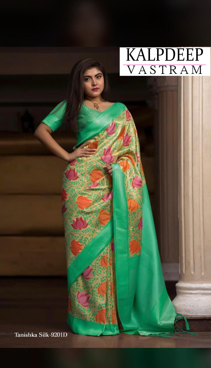 NEW DESIGNER HEAVY SATEEN SILK SAREE WITH BLOUSE