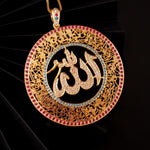 Load image into Gallery viewer, Allah & Ayat al kursi pendant