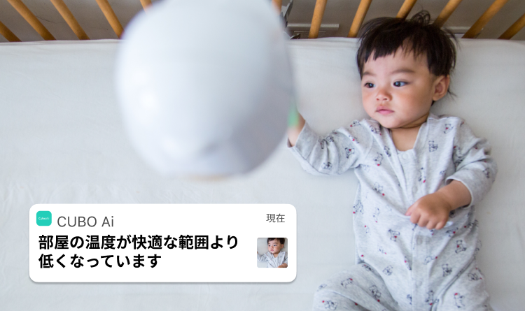 Temperature and humidity alert | Cubo Ai Smart Baby Monitor