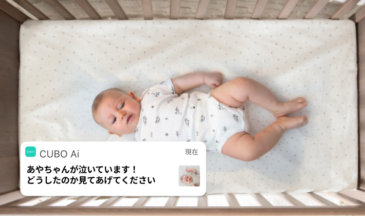 Smart A.I. Cry Detection Alerts  | Cubo Ai Smart Baby Monitor