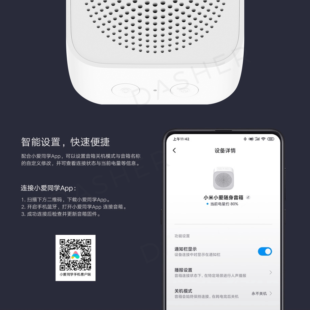 Xiaoai Mini Bluetooth Speaker