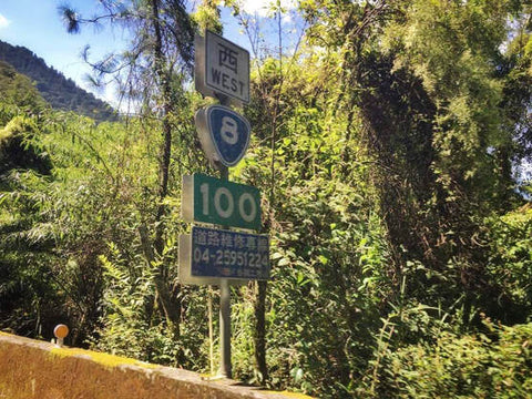 100K marker on Highway 8 in DaYuLing.