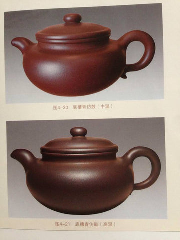 (Above) Dicaoqing fired at medium temperature is redder than (below) the clay fired at high temperature. Photo and captions from the book 阳羡茗砂土.