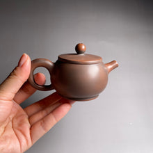 Load image into Gallery viewer, 80ml Mulan Nixing Teapot by Zhou Yujiao