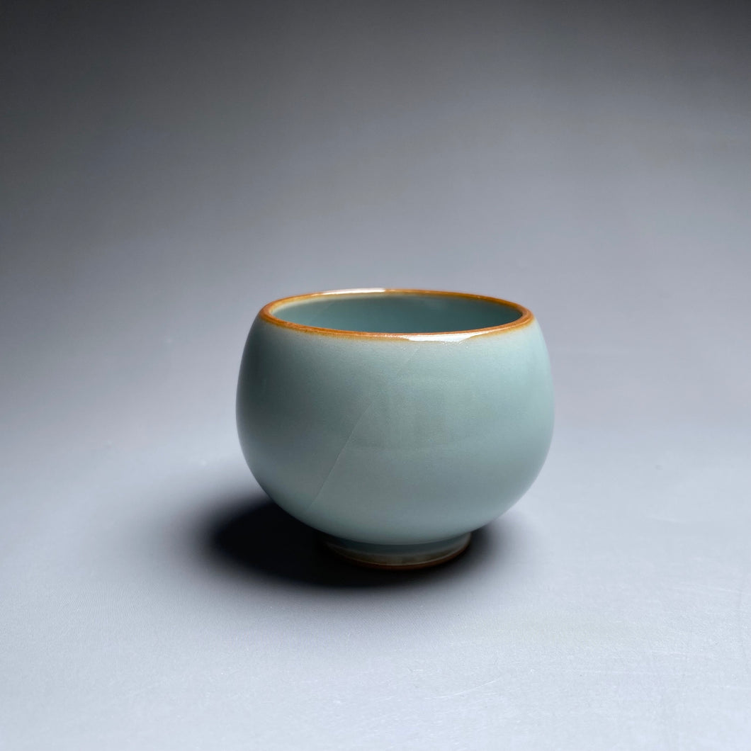 40ml Small Sky Blue Ruyao Teacup