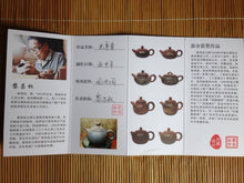 Load image into Gallery viewer, 120ml Xishi Nixing Teapot by Li Changquan