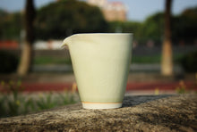 Load image into Gallery viewer, 205ml Pale Jade Crackled Stoneware Fair Cup (Pitcher) from Jingdezhen