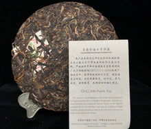 Load image into Gallery viewer, 2013 Autumn Xinghai Certified Organic BAN ZHANG Raw Pu'er Tea Cake