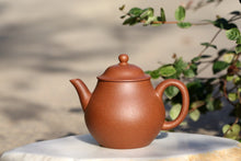 Load image into Gallery viewer, Jiangponi 降坡泥 Gaopan Yixing Teapot, 175ml