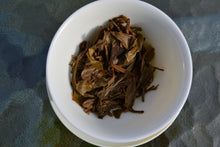 Load image into Gallery viewer, 2017 Spring Tianming 18th Anniversary DONG BAN SHAN Raw Pu'er Tea Cake