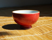 Load image into Gallery viewer, Wide Red Ruyao Tea Cup