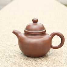 Load image into Gallery viewer, 180ml Duozhi Nixing Teapot by Li Changquan