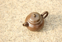 Load image into Gallery viewer, Wood Fired Panhu Nixing Teapot,  柴烧坭兴潘壶, 70ml