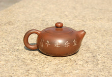 Load image into Gallery viewer, 120ml Xishi Nixing Teapot with Carvings of Fish by Li Changquan, 坭兴陶扁西施(黎昌权刻绘)