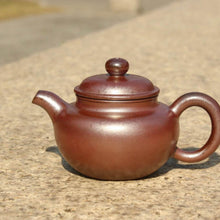 Load image into Gallery viewer, Wood Fired Fanggu Nixing Teapot, 柴烧坭兴仿古壶,100ml
