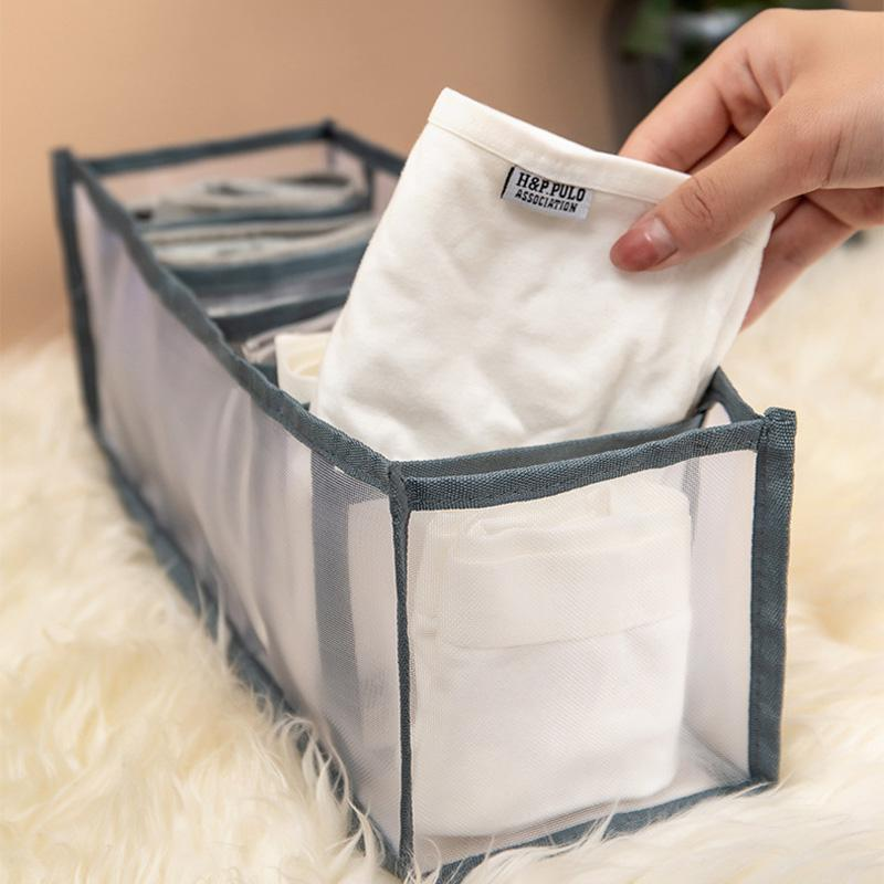 Underwear Storage Compartment Box