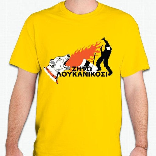 Loukanikos Greek Riot Dog Breathing Fire At Police T-shirt