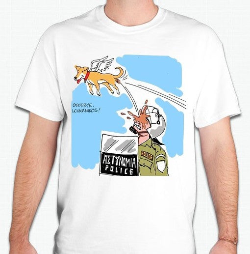 Loukanikos Greek Riot Dog Goodbye T-shirt