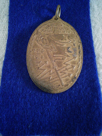 Original Imperial German War Service Medal 1914-1918