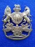 Victorian Royal Field Artillery Helmet Plate Badge for Other Ranks