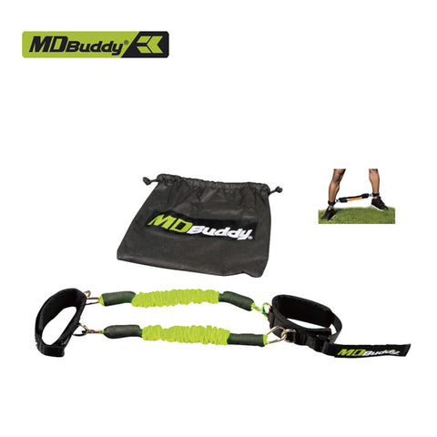 MDBuddy 1336 LATERAL STEP TRAINER
