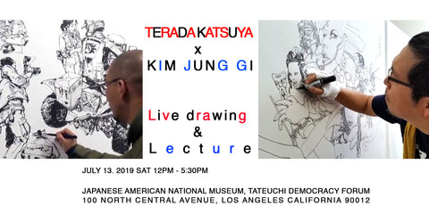 [NEW YORK] Kim Jung Gi + Superani Workshop