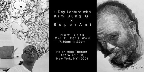 [SAN FRANCISCO] Kim Jung Gi + Superani Workshop