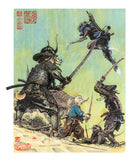 Limited Edition: Usagi Yojimbo