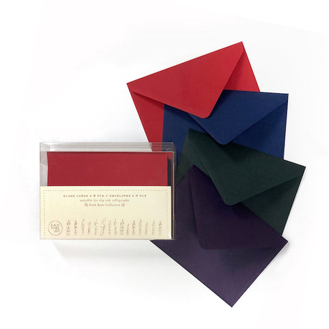 BUY 2 GET 1 - Dark Rose Collection Blank Card & Envelope Set