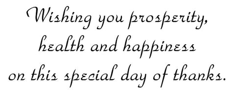 Prosperity and Health Business Holiday Card Message