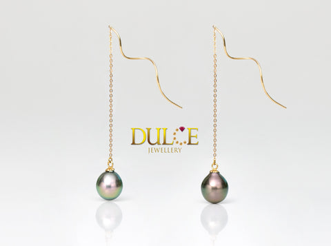 18K Gold Tahitian Pearls Earrings