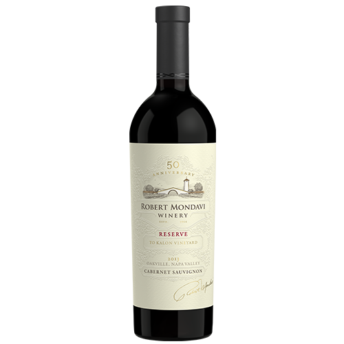 2013 Robert Mondavi Winery Reserve To Kalon Vineyard Cabernet Sauvignon Napa Valley