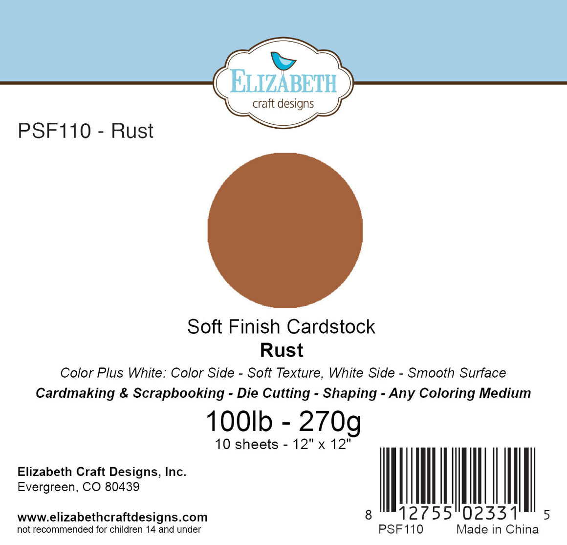 Soft Finish Cardstock, Rust