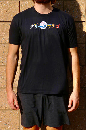 Black T-shirt with CleanFuego logo written in Japanese