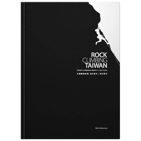 Rock Climbing Taiwan | Sport Climbing & Trad at Long Dong