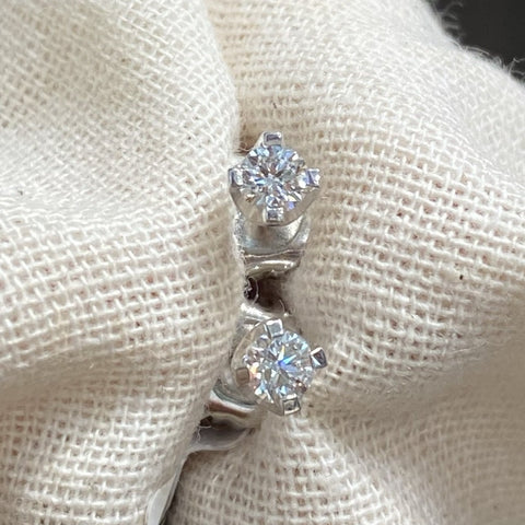 18ct White Gold Diamond Set Stud Earrings
