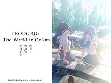 Iroduku: The World in Colors (Anime Review)