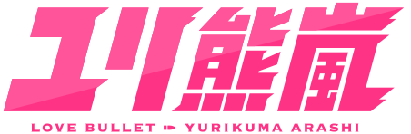 Yurikuma Arashi (Comedy and Drama Anime Review)