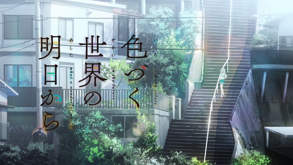 Iroduku: The World in Colors Opening