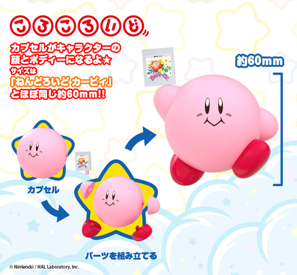 Kirby - Corocoroid Capsule Collectible Figures (Pre-order)