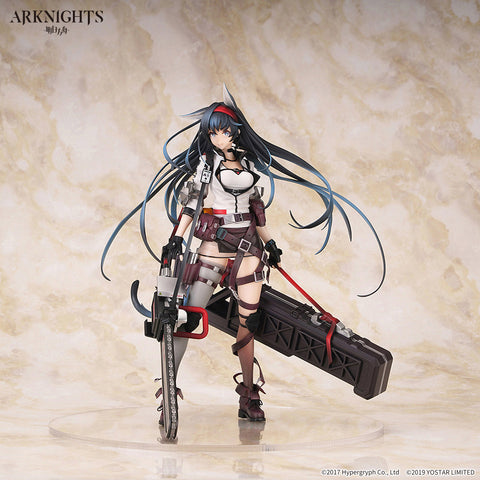 Blaze - 1/7th Scale Figure - Arknights (Pre-order)