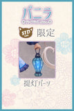 Vanilla - Chinese Dress Edition - Nekopara (Pre-order)
