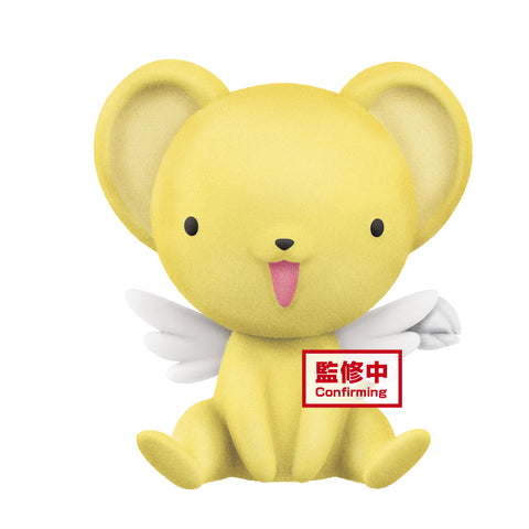 Kero - Fluffy Puffy - Cardcaptor Sakura Clear Card