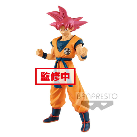 Super Saiyan God Son Goku - Cyokoku Buyuden Figure - Dragonball Super Movie