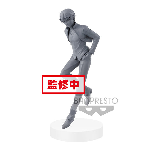 Gilgamesh - EXQ Figure - Fate/Stay Night The Movie (Pre-order)
