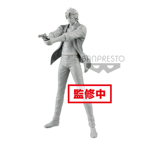 Ryo Saeba -Creator X Creator - City Hunter Movie (Pre-order)