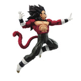 Super Saiyan 4 Vegeta:Xeno - Super Dragon Ball Heroes 9Th Anniversary Figure (Pre-order)