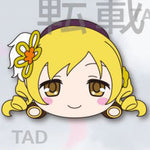 Mami Tomoe - Lay-Down Plush - Magia Record